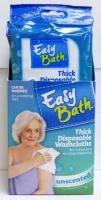 Esay Bath