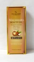 Macadamia Beauty Oil Revitalizing