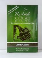Reshma Femme Henna 60g Raven-Black